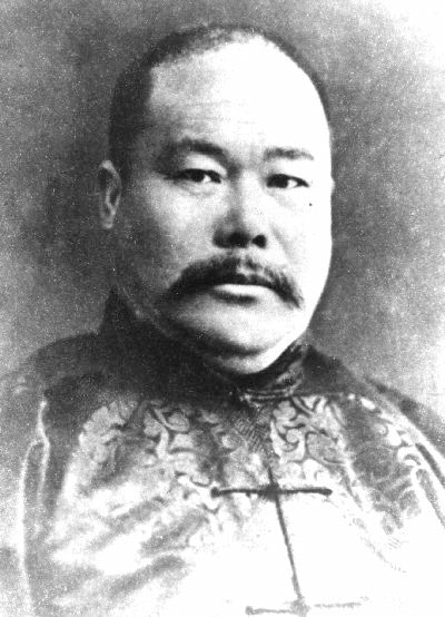 Taijiquan Yang Cheng Fu Papisca